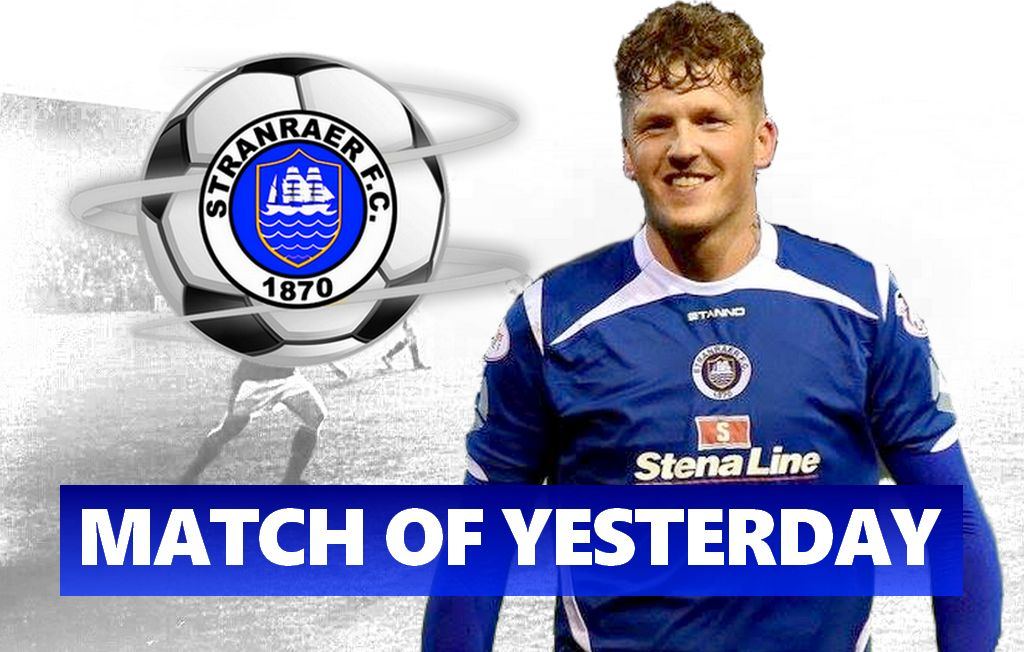 Match of Yesterday: Willie Gibson part 1