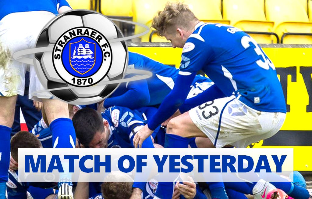 Match of Yesterday: Willie Gibson part 2
