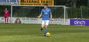 Vice captain calls for Blues response